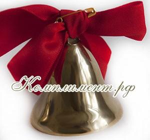 Колокольчик (блестящий, звон мелодичный, диаметр 45 мм)