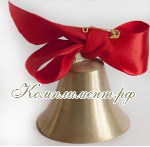 Колокольчик (бронзовый, диаметр 50 мм)