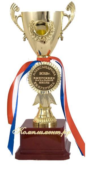 Кубок чаша (вкладыш с лазерной гравировкой 35 мм на заказ)