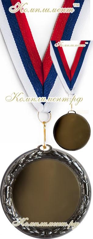 "Медаль ""серебро"", двусторонняя, размер 70 мм"