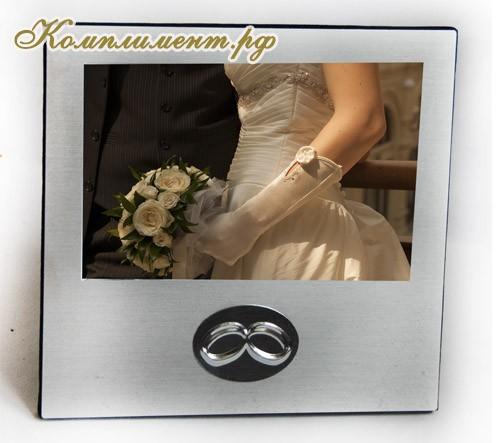 "Фоторамка ""Свадьба. Кольца"""