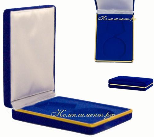 Футляр для ордена (бархатный, синий)