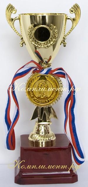 """Кубок чаша, на постаменте (20см) с медалью """"За успехи в учебе"""""""