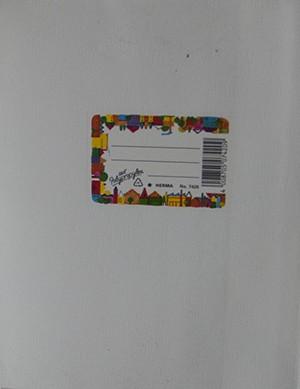 Обложка белая, размер 15,1*21,3 см.