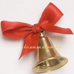 Колокольчик бронзовый, с красной атласной лентой
