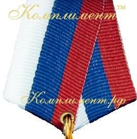 Колодка для медали, триколор