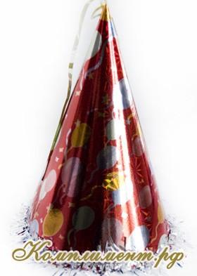 Колпак карнавальный (шарики) 25см