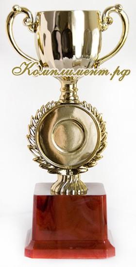 Кубок (чаша, эмблемодержатель 50 мм), 20 см