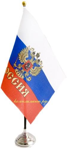 Флаг России настольный (серебро)