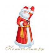 Дед Мороз (вырубной плакат)
