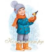 Мальчик. Зима  (плакат вырубной)