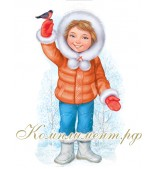 Девочка. Зима  (плакат вырубной)