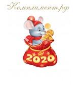 Мышонок 2020 (открытка)