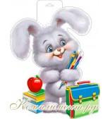 Зайчик с карандашами (плакат вырубной)