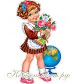 Девочка с цветами (плакат вырубной)