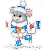"""""""Мышь на коньках"""" (плакат А4)"""