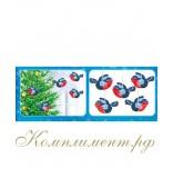 Снегири - набор новогодних украшений - подвесок