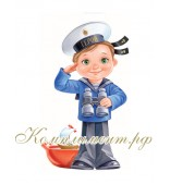Мальчик-моряк (плакат вырубной)