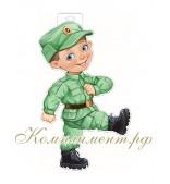 Мальчик-пехота (плакат вырубной)
