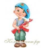 Мальчик-десант (плакат вырубной)