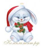 Зайчик. Зима  (плакат вырубной)