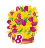 "Плакат ""8 марта"" мимоза и тюльпаны"