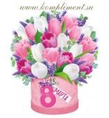"""Плакат """"8 марта"""". розовые и белые тюльпаны"""