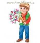 """Плакат """"Мальчик"""" (букет. белые, розовые тюльпаны)"""