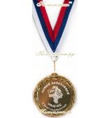 """Медаль """"Самой заботливой нянечке с благодарностью. 20__"""""""