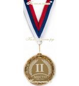 """Медаль металлическая """"2 место"""" (диаметр 70 мм, лента - триколор)"""