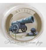"Медаль ""Москва. Царь-пушка. Царь-колокол"""