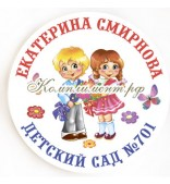 """Значок """"Выпускник детского сада"""" (на заказ)"""