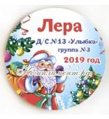 "Значок ""Новогодний"", на заказ"