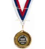 """Медаль """"Присвоено звание лицеист"""", 45 мм,"""