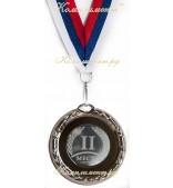"""Медаль на заказ, размер 45 мм,  цвет """"серебро"""""""