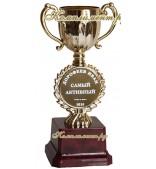 Кубок чаша (вкладыш 40 мм, надпись - на заказ)