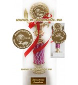 Кубок Выпускник начальной школы (на узкой ножке малинового цвета)