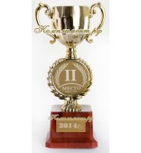 Кубок чаша (3 вкладыша)