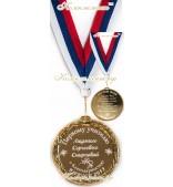 """Медаль """"Первому учителю с благодарностью. Выпуск 20__"""" (двусторонняя)"""