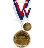 Медаль Учителю по предметам