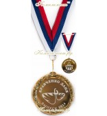 """Медаль """"Выпускник детского сада"""" (70 мм, двухсторонняя, на заказ - вкладыши 50 мм и 63 мм)"""