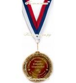"""Медаль """"Самой заботливой нянечке с благодарностью. 20__"""" (именная)"""