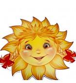 Солнышко (плакат вырубной для украшения помещения)
