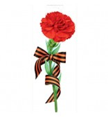 Цветок. Гвоздика (плакат вырубной для украшения помещения)