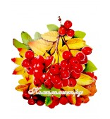 Рябина, осенние листья, осенняя корзинка (в ассортименте, по согласованию)