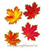 Осенний лист (цвет в ассортименте)
