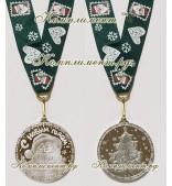 """Медаль металлическая """"С Новым годом!"""""""