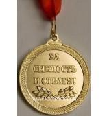 """Медаль """"За смелость и отвагу"""", на красной ленте"""
