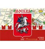 """Наглядное пособие """"Москва"""" (памятники Москвы)"""