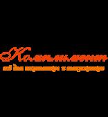 """Кубок """"Учителю по предметам с благодарностью. Выпуск 20__"""" (двухсторонний)"""